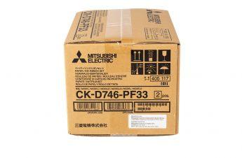 CK-D746-PF33 (Перфорированная)
